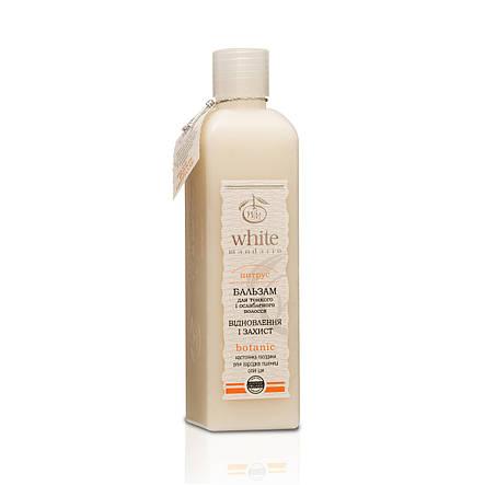 """Натуральная косметика «White Mandarin» (WM0001) бальзам для тонких и ослабленных волос, серия """"Цитрус"""", 250 мл, фото 2"""