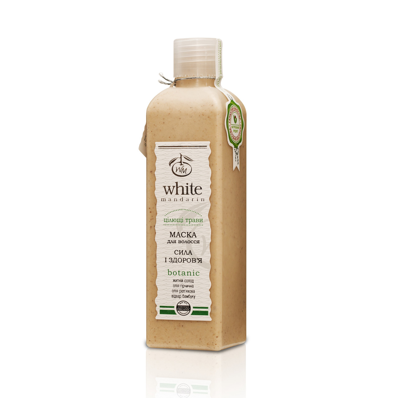 "Натуральная косметика «White Mandarin» (WM0013) Маска для всех типов волос ""Целебные травы"", 250 мл"