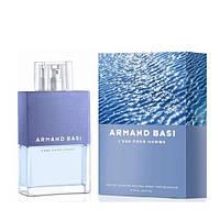 Мужская туалетная вода Armand Basi L'Eau Pour Homme (Арманд Баси Льо Пур Ом)
