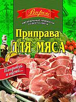 "Приправа для мяса  ТМ ""Впрок"""