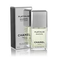 Мужская туалетная вода Chanel Egoist Platinum (Шанель Эгоист Платинум)