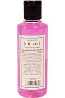 Гель для душа Кхади Роза и Мёд, Khadi Herbal Body Wash Rose & Honey bath refreshing, 210 мл