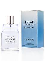 Мужская туалетная вода Lanvin Eclat D`arpege pour Homme (Ланвин Эклат де Арпеж пур Хом)