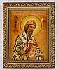 Икона Алексей