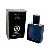 Мужской парфюм Chanel Bleu de Chanel 30 ml (аналог брендовых духов). Мини-парфюмерия Kreasyon Creation