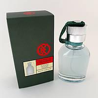 Мужской парфюм Hugo Boss Hugo 25 ml (аналог брендовых духов). Мини-парфюмерия Kreasyon Creation