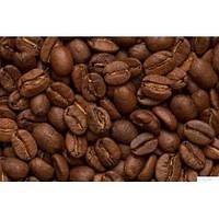 Кофе арабика Колумбия Супремо Толима 250 г.