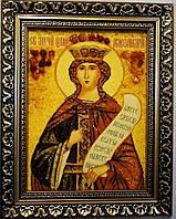 Икона Святой Александр