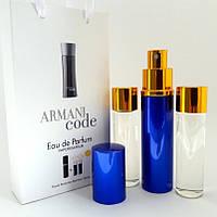 Набор мужской с феромонами Armani Code pour Homme (Армани Код пур Хом) 3 x15 мл