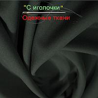 Габардин серый ( графит )