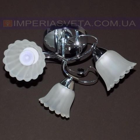 Люстра припотолочная IMPERIA трехламповая LUX-532304
