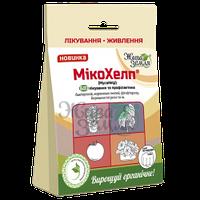 Біофунгіцид (від хвороб) для квітів МікоХелп  (МикоХелп), 10капсул