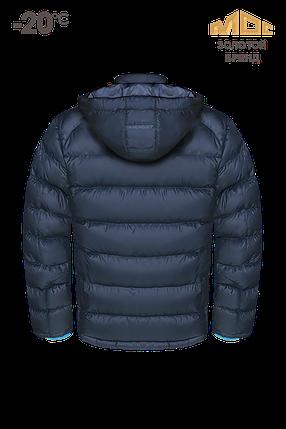 Мужская спортивная зимняя куртка Moc арт. 0131, фото 2