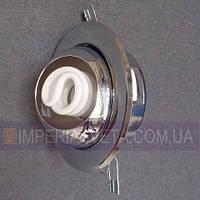 Светильник точечный встраиваемый для подвесного потолка IMPERIA поворотный LUX-124632
