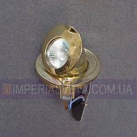 Светильник точечный встраиваемый для подвесного потолка IMPERIA выдвижной LUX-113244