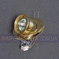 Светильник точечный встраиваемый для подвесного потолка IMPERIA выдвижной LUX-113250