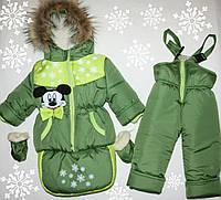 Зимний костюм-тройка (с конвертом) 0-2 года
