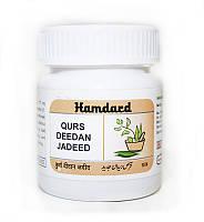 Дидан Жадид, Deedan Jadeed, 15 табл. - противопаразитарный, противоглистный курс Акция, фото 1