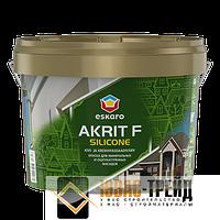 TM Eskaro Akrit F Silicone - краска для минеральных и оштукатуренных фасадов (ТМ Эскаро Акрит Ф Силиконе), 9 л