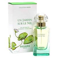 Туалетная вода для мужчин и женщин Hermes Un Jardin sur le Nil (Гермес Ун Жардин сур ле Нил)