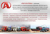 prezentatsiya2_copy.jpg