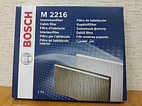 Фильтр салона Mitsubishi Lancer X 2007--> Bosch (Германия) 1 987 432 216