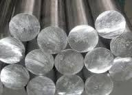 Алюминиевый круг АМг