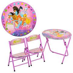 Детский столик с 2  стульчиками Винкс  D 13571