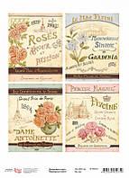Декупажная карта Французские цветы 21*29,7см, 55г/м2, ROSA START (696020)