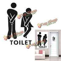 Забавный туалет входом вывеска наклейка для офисов Хоум отель