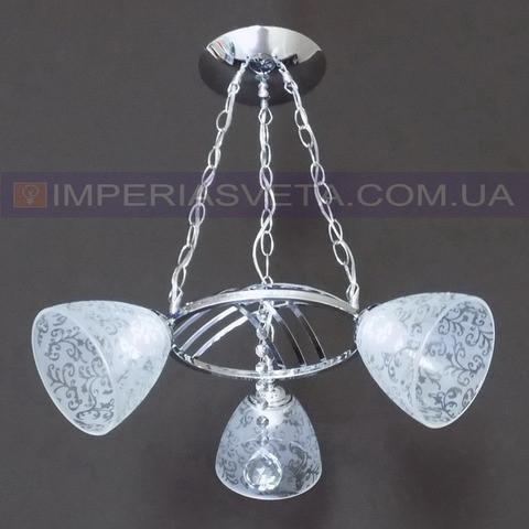 Люстра подвес, светильник подвесной IMPERIA трехламповая LUX-535214