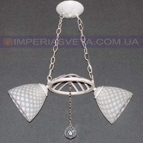 Люстра подвес, светильник подвесной IMPERIA двухламповая LUX-535336