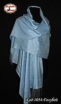 Стильный двухсторонний шарф Мелисса, фото 3