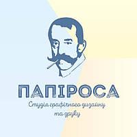 Разработка логотипа, дизайн