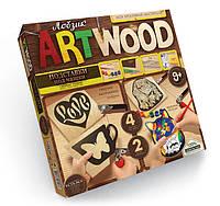 Детская мастерская Artwood (От 9 лет)
