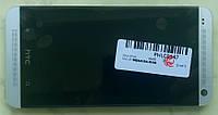 HTC One M7 801e дисплей + сенсор срібний + рамка оригінальний тачскрін