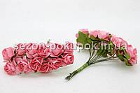 Роза бумажная 1.5см (букет 12 шт). Цвет - кардинал