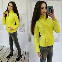 Легкая женская стеганная курточка плащевка на молнии, цвет желтый
