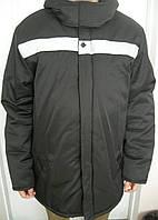 Куртка утепленная рабочая зимняя