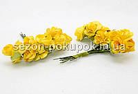Роза бумажная 1.5см (букет 12 шт). Цвет - желтый
