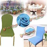 Сплошной цвет полиуретан стрейч эластичный стул чехол для сиденья партия столовая свадьба декор