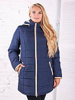 Демисезонная куртка №1639
