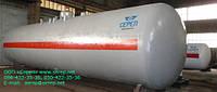 Резервуары для хранения сжиженных углеводородных газов ( СУГ)