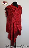 Стильный красно-бордовый шарф Gucci