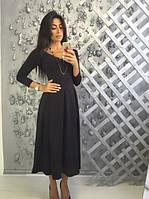 Однотонное женское платье юбка колокол