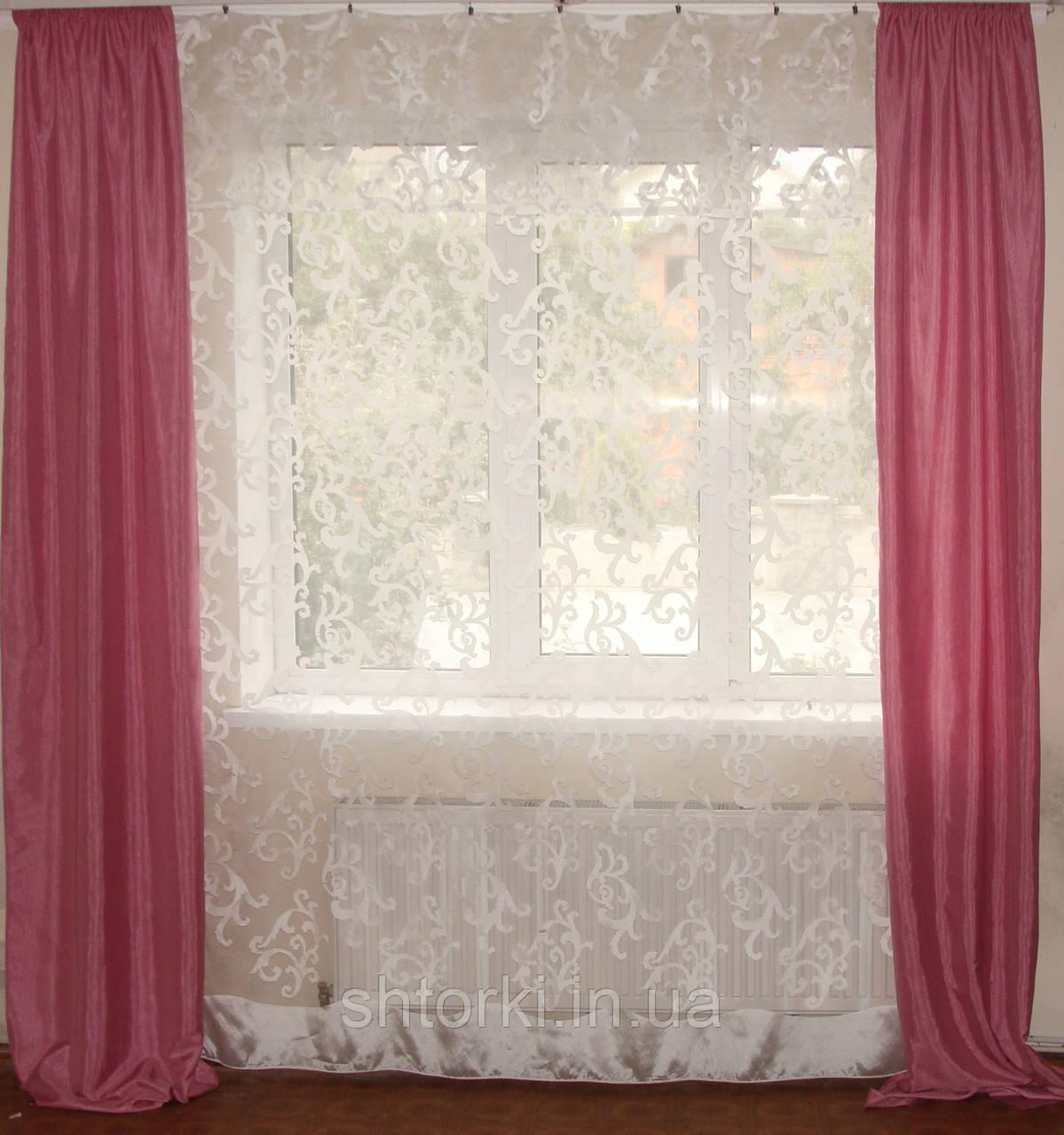 Комплект розовых штор и тюль завитки