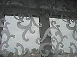 Комплект розовых штор и тюль завитки, фото 3
