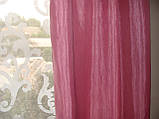 Комплект розовых штор и тюль завитки, фото 4