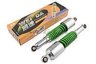 """Амортизаторы (пара)   для мопеда Delta   320mm, регулируемые, усиленые   """"WEI DA""""   (хром, зеленая пружина)"""