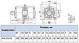 Электродвигатель 4АМН315М2 250 кВт 3000 об/мин, фото 2